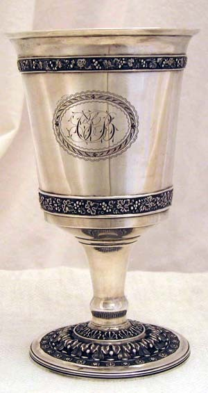 CRS, silver standing cup (00390).jpg